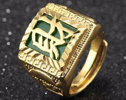Most Powerful Magic Rings For Sale Call On +27631229624 in SOUTH
